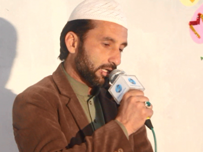 Huzoor Aisa Koi Intizam Ho Jaye, Syed Mehr Ali shah Sb, Haroon Ishaq, News, Umair Gul