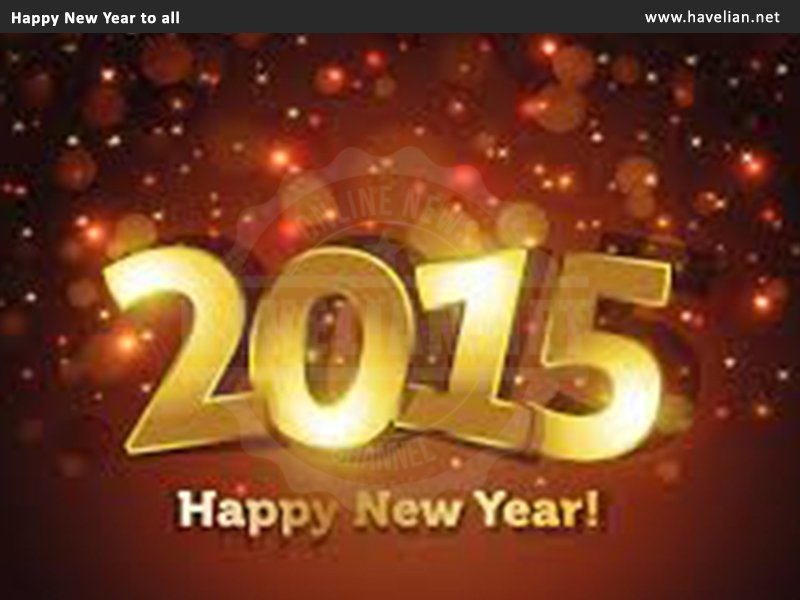 New Year, Happy New Year, Year 2015,