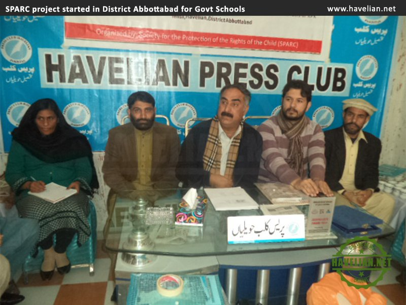 SPARC,society for protection of the rights of children,havelian press club,havelian,Abbottabad,Government Schools