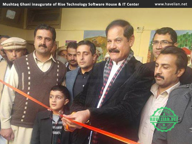 KPK's Minister of Higher Education and information, Mushtaq Ghani,software house, Rise Technnology havelian,it center havelian