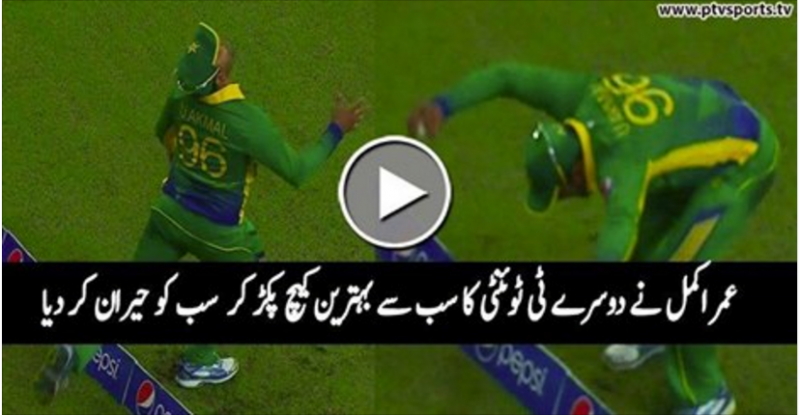 Umar Akmal amazing catch in 2nd T20 November 27