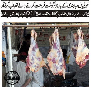 Havelian Police arrested butcher selling meat