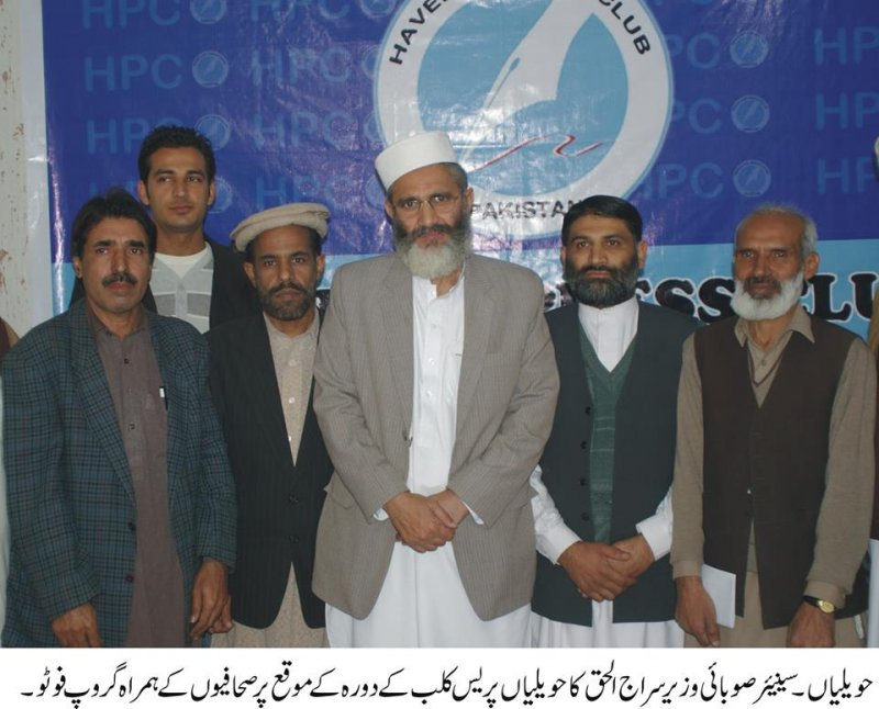 Senior Minister Siraj-ul-Haq visits Press Club Havelian