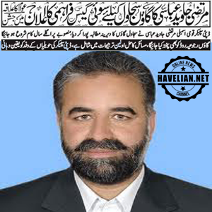 Deputy Speaker Murtaza Javed Abbassi announced provision of Sui Gas to village Sajjawal