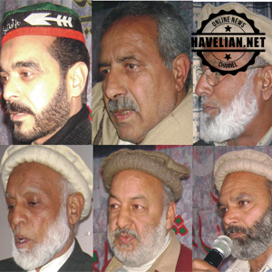 Havelian: PPPP leaders addressing on the 6th death anniversary of Benazir Bhutto