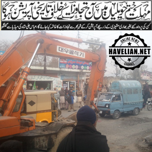 Time over, Opertaion against land encroachment in Havelian started again