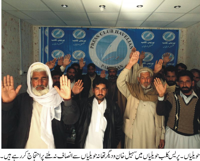 Sohail Khan and other protesting against upon not getting relief and justice from police station Havelian