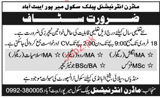 Female Teachers required in Modern International School Abbottabad