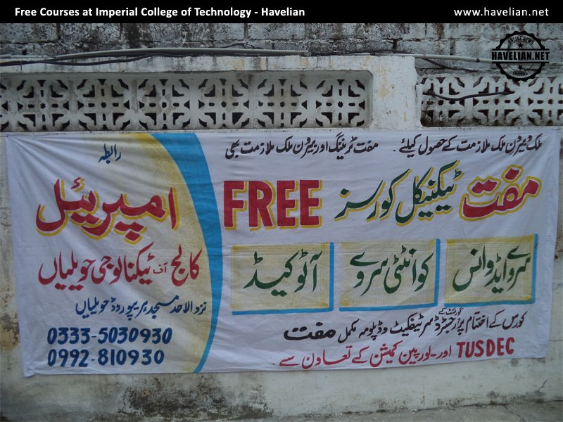 Admissions open for Free Technical Cources in Havelian City