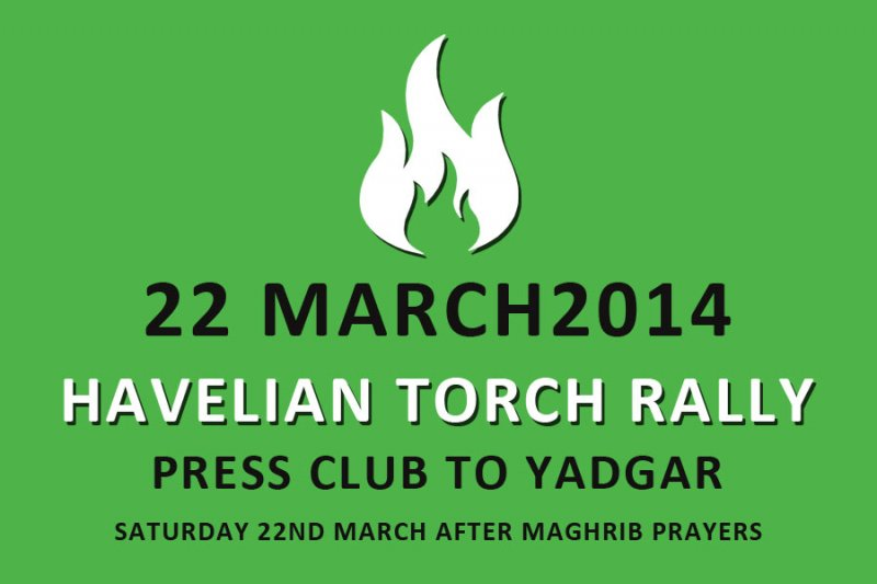 Torch Rally in Havelian Saturday 22nd March 2014