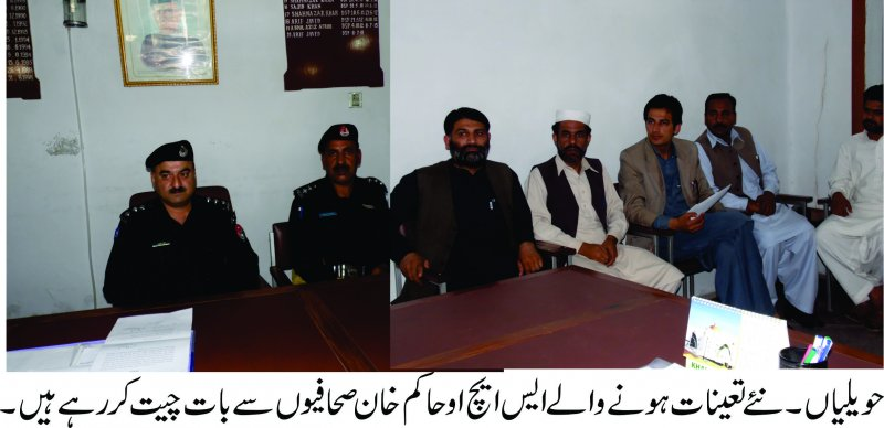 Hakim Khan is appointed new SHO for Havelian City