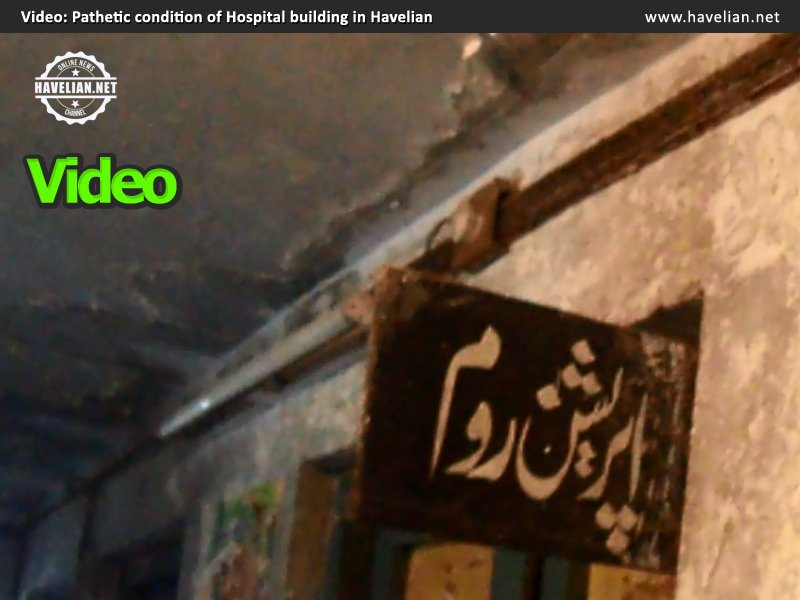 Video: Pathetic condition of Hospital building under use  in Havelian