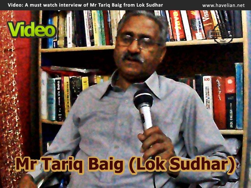 lok sudhar, ngo, tariq baig, civic problems in district abbottabad