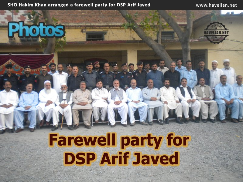 SHO Hakim Khan arranged a farewell party for DSP Arif Javed