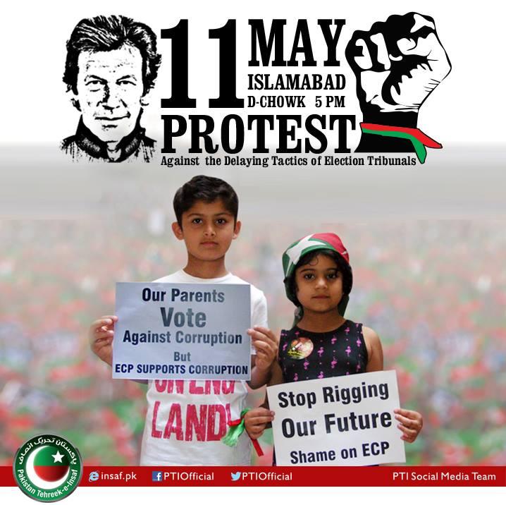 PTI 11 may d chowk
