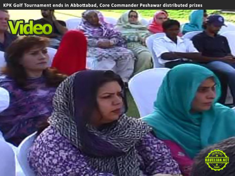KPK Golf Tournament ends in Abbottabad, Core Commander Peshawar distributed prizes