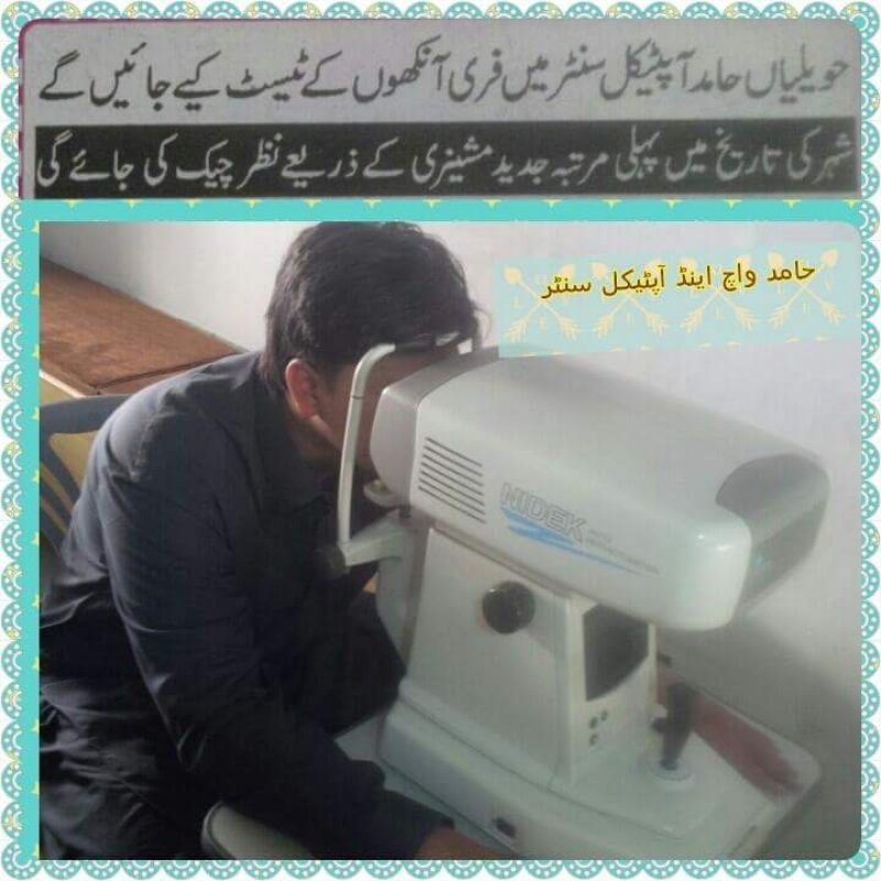 Free Eye Testing at Hamid Watch And Optical Center