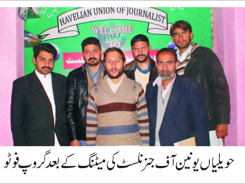 Havelian Union of Journalist Ma Meating K Bahd Group Photo, Shahzaib Khan, Photos