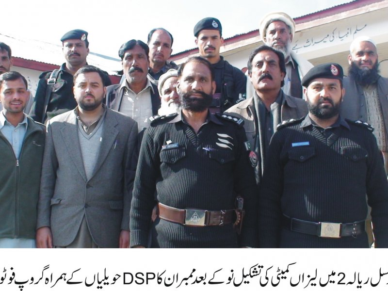 DSP Asif Gohar, SHO Mehtab Nazir, Shahzaib Khan, Photos, UC Riyala 2 ma Laison Committee kee Tashkeel e No kay Bad Group Photo