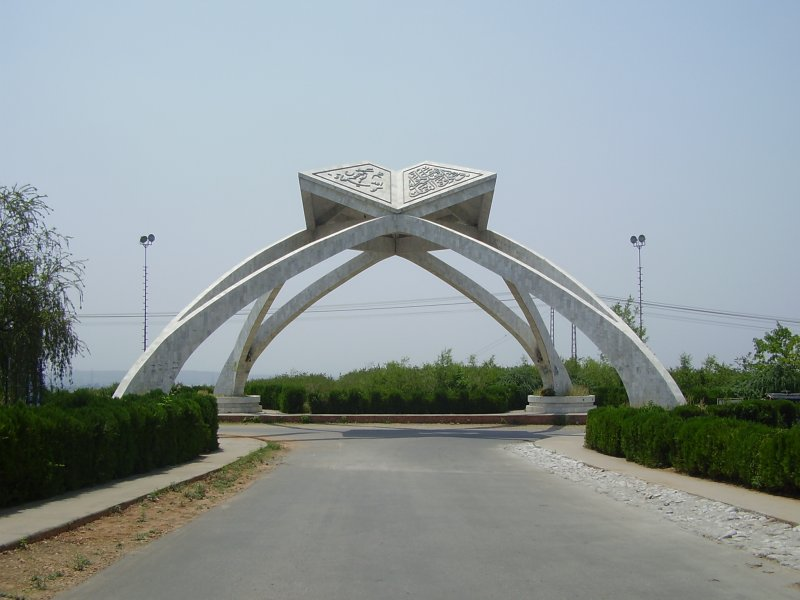 Quaid-e-azam-university Islamabad, Nisar Jadoon, Places