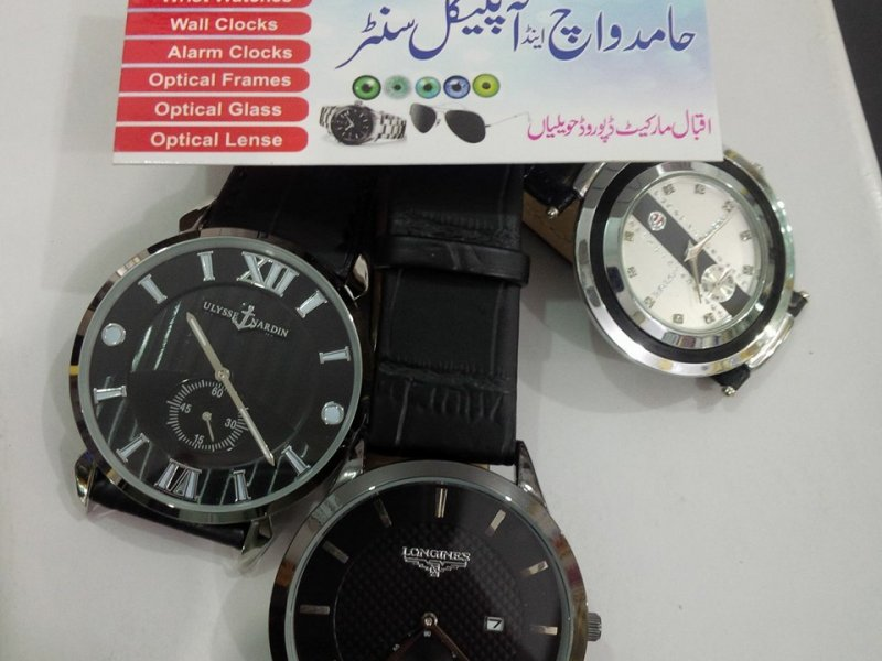 Hamid Watch and Optical Center Havelian, Havelian.Net, Business