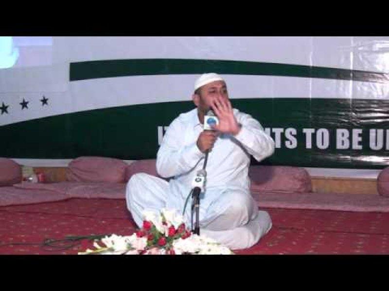 Aye Rasool E Ameen Naat by Syed Salman Konain, Haroon Ishaq, Videos