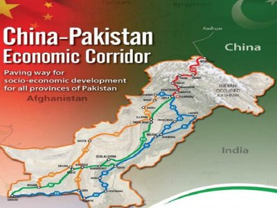 CPEC,Pakistan Chaina Friendship,Pakistani Chaina Economic Forum,China Invest in Pakistan,China and Pakistan CPEC