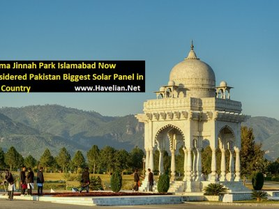 Fatima Jinnah Park,Pakistan Biggest Solar Panels ,Fatima Jinnah ,Largest Park in Pakistan