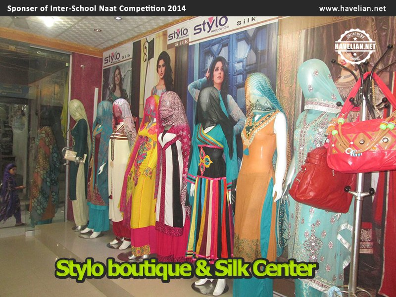 Stylo Boutique and Silk Center, Havelian, Sponsors for naat competition, Havelain