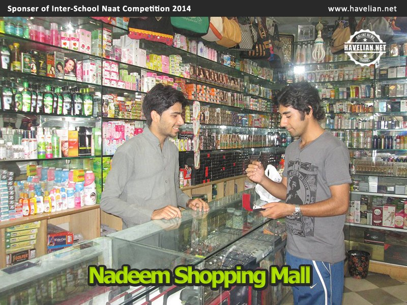 Nadeem Shopping Mall, Havelian, Inter-School Naat Competition, Naat Competition 2014