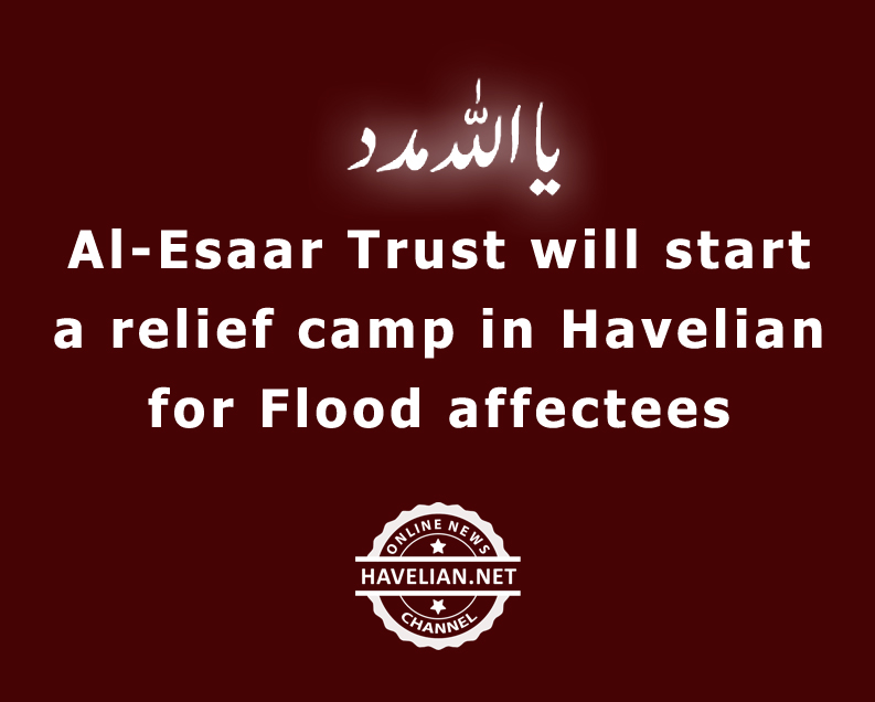 al esaar trust , relief camp in Havelian, Flood affectees, Relief camp,  Muaviya Chowk, 10 am