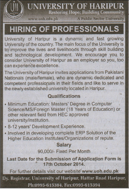 Jobs in Huripur University, jobs in university of Huripur, It Jobs in Huripur,