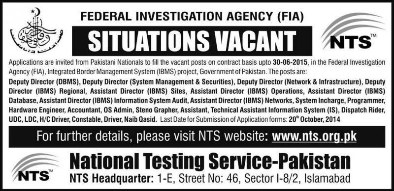 Jobs in Pakistan, Jobs in FIA, Federal Investigation Agency jobs, NTS jobs announced