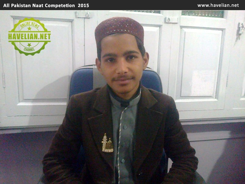 All Pakistan Naat competetion 2015,PTV Home Naat Competetion 2015, National naat competetion, provencial naat competetion,provencial naat competetion 2015, district naat competetion, Radio Pakistan Naat competetion 2015.