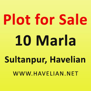 10 Marlas plot, available, for sale, Muhallah Bilal, Sultanpur, Havelian