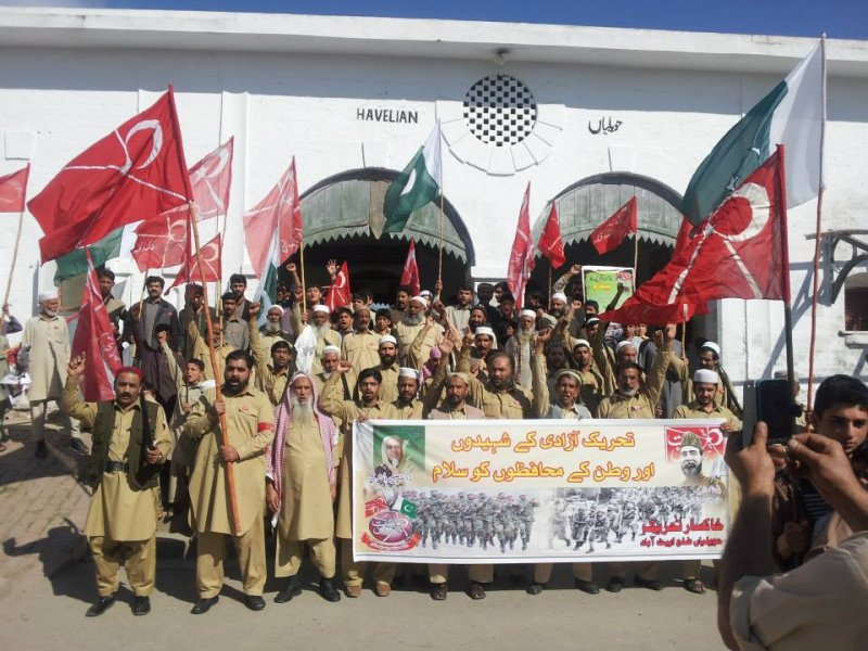 Pakistan Day 23 march in Havelian 2015, 23 march, khaksar.havelian press club
