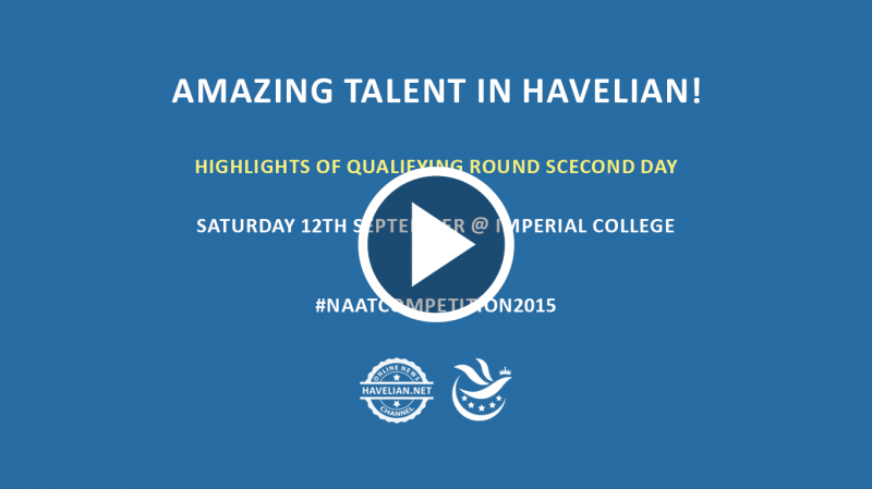videos, naat competition 2015, highlights, second day, qualifying round