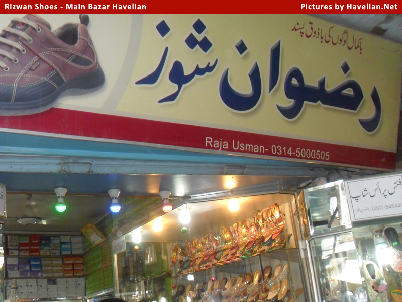 shoes, shops, rizwan shoes, main bazar, havelian, rizwan, raja usman