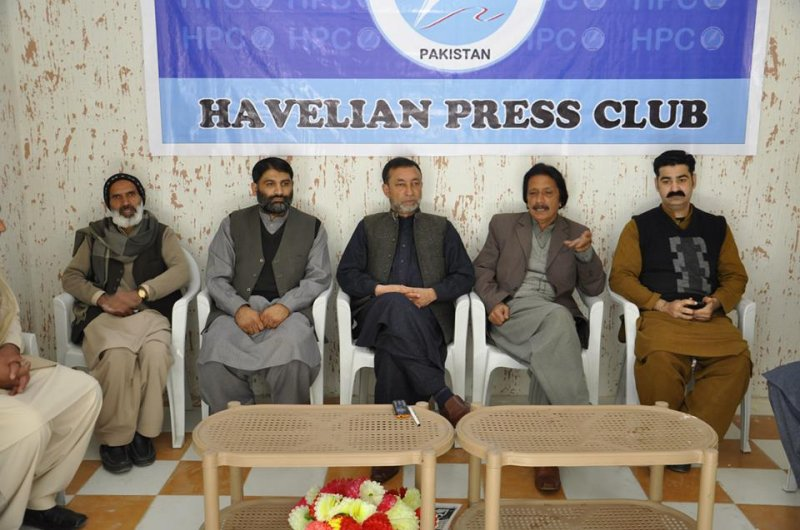 MPA Sardar Aurangzeb, granted 2 Lac rupees, Press Club Havelian