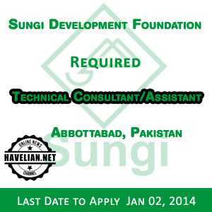 Technical Consultant/Assistant,jobs in abbottabad, pakistan, sungi development foundation, abbottabad