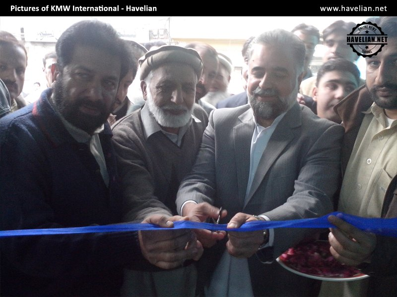 Opening Cermony of KMW, KMW International Courier company ,  Malik Habib, Deputy Speaker Murtaza Javed Abbasi,