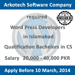 Wordpess Developer Jobs in Islamabad Pakistan, Wordpess Developer, Jobs in Islamabad