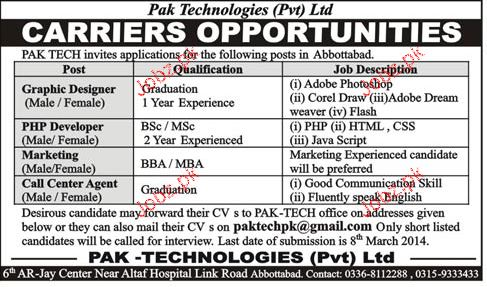 Graphic Designers and PHP Developers required in Abbottabad, Graphic Designers,PHP Developers,Abbottabad,PAK Technologies