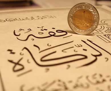 Zakat in Islam, zakat, Zakat and Zakat Calculator
