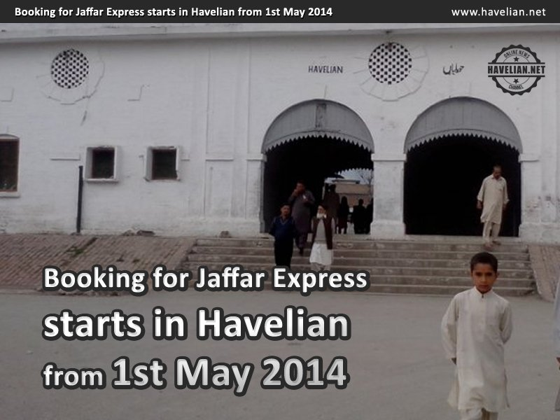 ghulam mustafa, railway station, jaffer express booking, quetta to pindi train booking,