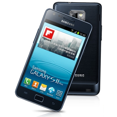 mobile for sale in abbottabad, mobile for sale in havelian, samsung glaxy s2
