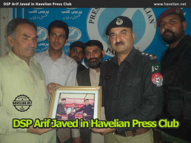 arif javed, press club, dsp, hameed tanoli, photos, zahid qureshi, qadar buksh