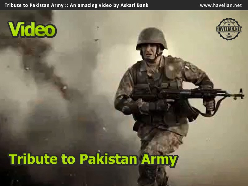 askari bank defence video, ae watan pak watan by amanat ali khan, videos, tribute to pakistan army
