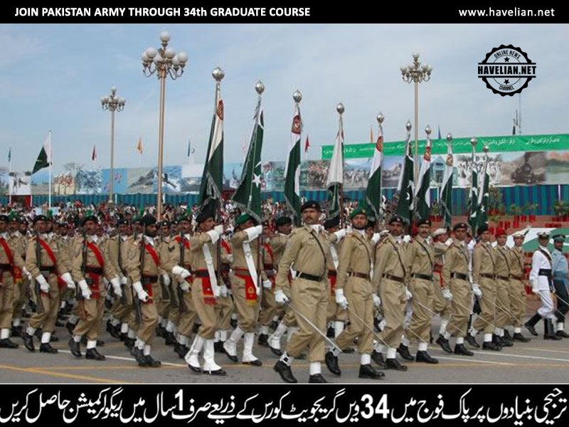 pak army, army jobs ,join pak army, graduate army jobs, fast track, regular commission, 34th graduate course in pak army,