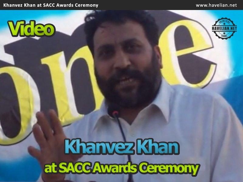 SACC, Sadaat Active Citizen Community, social work, khanvez khan,